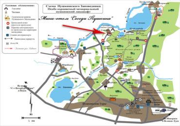 Подробная карта заповедника со всеми объектами и музеями. Так же отмечен наш Мини Отель.